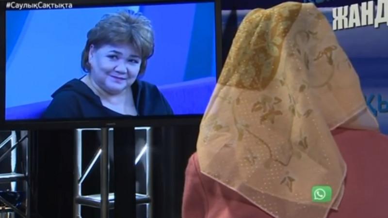 ТВ казакстан